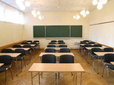 My classroom – Short Essay in English (150 words)
